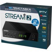 Stream2_3d_box-600×600