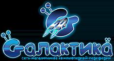 Интернет-магазин «Галактика»
