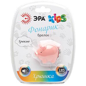 ERA BD5-H Детский брелок Свинка