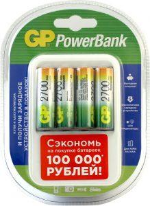 GP PB420 GS270AAHCF+4-2700mAh