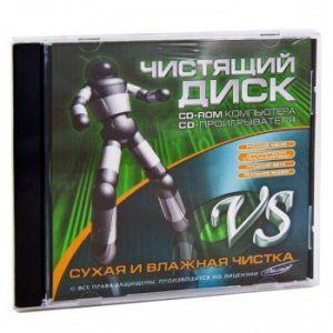VS CD-R (влажный)