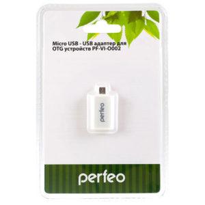 Perfeo PF-O002 white + OTG 2