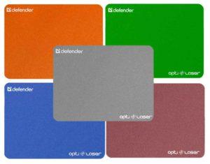 Defender Opti-laser silver