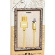 remax_gravity_series_magnetic_cable_microusb_data-charge_1m_gold_rc-095m-gold_3